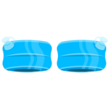 Icon water wings blue.png